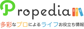 Propedia│プロペディア